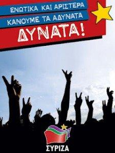 Grèce : La victoire de la droite ne peut masquer la spectaculaire progression de Syrisa dans Grece 4041942-3x4-700x933-225x300