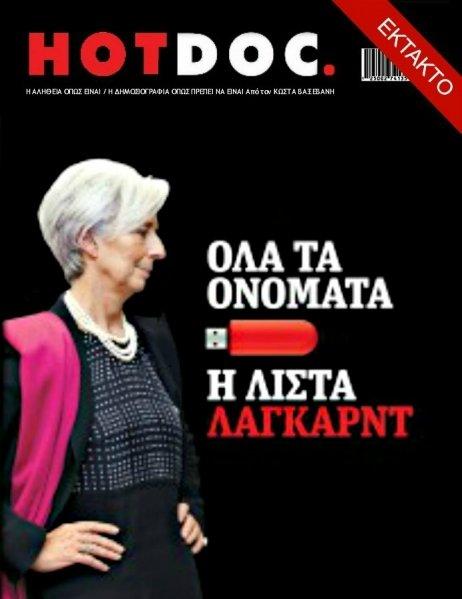 Grèce : un journaliste arrêté pour avoir publié la liste de grands fraudeurs fiscaux dans Fraude fiscale hot_doc_ektakto2
