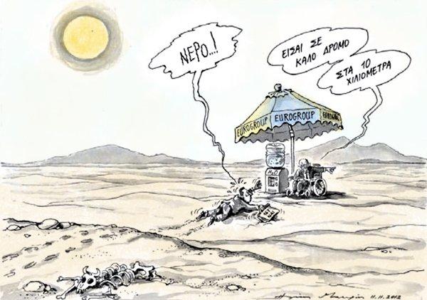 Grèce : La traversée du désert, par Elias Makris. dans Austerite grece