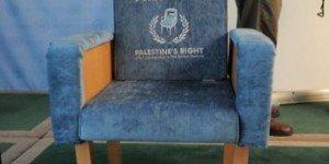 palestonu-300x150 Mouvement de la Paix dans PETITION