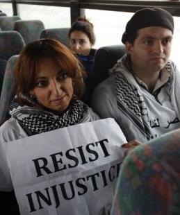 Israël : Politique d'apartheid dans les transports dans GAZA - PALESTINE captureapartheid