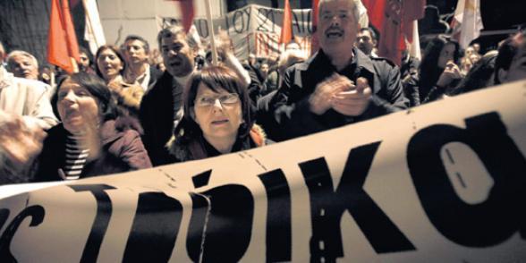 Chypre : L'Eurogroupe laisse Nicosie dans les mains de la troïka avec son cocktail de mesures libérales dans Austerite chypretroika
