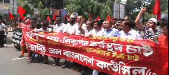 capturebangladesh1 Bangladesh dans Exploitation