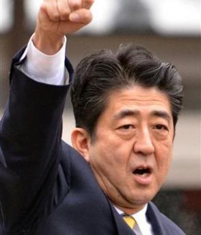Japon : plan de relance anti-austérité dans Austerite abe