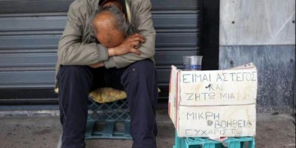 Les ravages de l'austérité en Grèce : suicides en hausse de 26 % sur un an dans Austerite grecesuicide