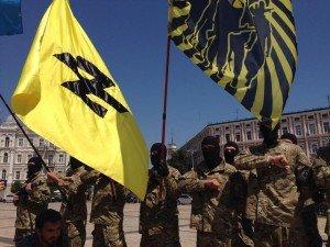 Ukraine fascistes