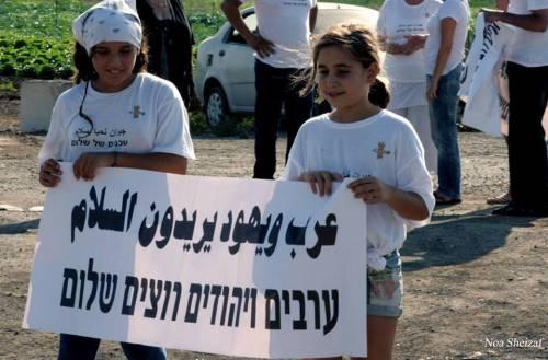 juifs et arabes pour la paix