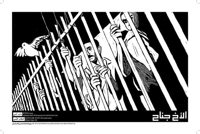 prisonnierspalestiniens