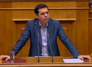 CapturealexisTsipras6