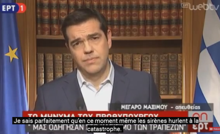 CaptureTsipras5